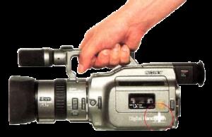 Sony DCR VX 1000