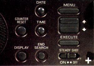 Sony TRV 70E