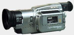 Sony DCR VX 700