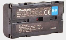 Batterie Panasonic NV-DX1E