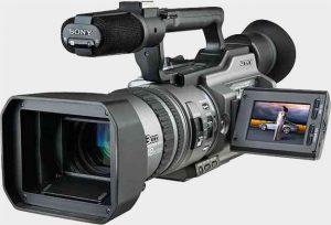 Sony DCR VX2100