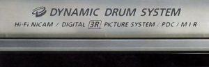 Logo Dynamic Drum