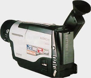 Caméscope HITACHI VM H650