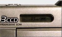 Autonomie Sony TRV900