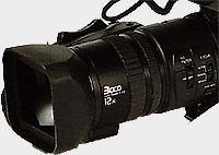 Objecitf DSR-250P