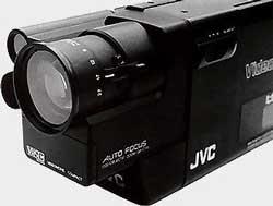 Objectif JVC GR-C11