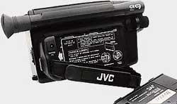 Batterie JVC GR-C9S