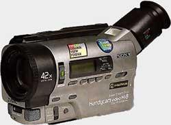 Sony TR3300E