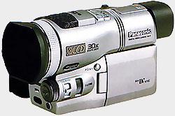 Panasonic NV-DX100EG