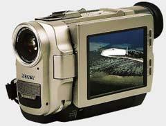 Sony DCR TRV7