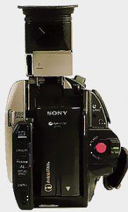 Batterie Sony DCR-TRV7
