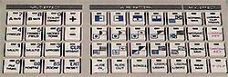 Effets Sony FXE-120P