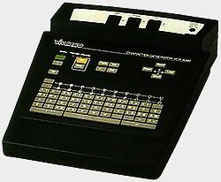 Vivanco VCR 4090