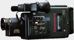 Canovision VM-E2