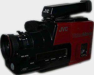 JVC GR45