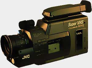 JVC GR-S77E