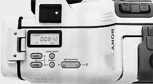 Partie supérieure Sony CCD-SP5