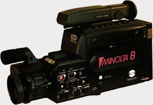 Minolta 8200