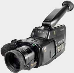 Sony CCD-F380E