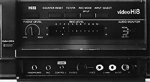façade avant droite Sony EVS 1000