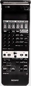 Télécommande Sony EV-S1000