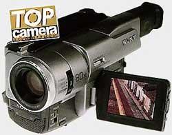 Sony DCR-TRV110