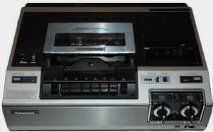 Magnétoscope vintage