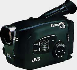 caméscope JVC