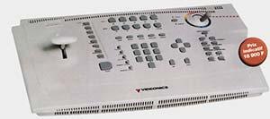 Videonics MX300